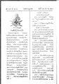พรบ กรรมสิทธิ์ผู้แต่งหนังสือ รศ ๑๒๐.pdf