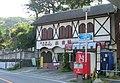 とんかつレストラン - panoramio.jpg