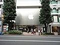 アップルストア渋谷 - panoramio.jpg