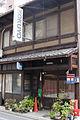 コクヨ (7348441698).jpg
