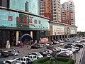 中国新疆乌鲁木齐市 China Xinjiang Urumqi, China Xinjiang Urumqi - panoramio - jun jin luo (161).jpg