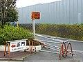 保善高校 正門 歩道をお歩き下さい。 (11692844454).jpg
