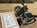 偵察用オートバイ (15976707043).jpg