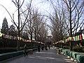 北京雍和宫大街 - panoramio.jpg