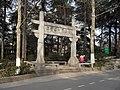 南京雨花台 - panoramio (9).jpg