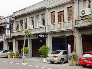 Xiluo Urban township