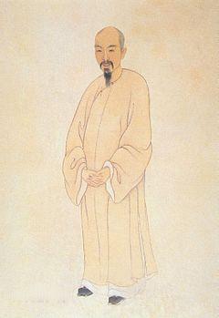 ... 学者像传》第一集之《姚鼐像》,清 叶衍兰 摹绘