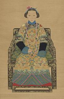 Empress Dowager Cian