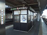 幕の内弁当 松茸釜飯 向龍館 (15070913954).jpg