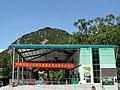 广东省江门市新会古兜温泉度假区景色 - panoramio (14).jpg