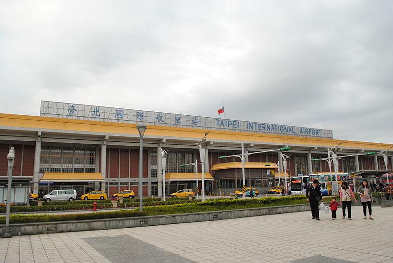 松山機場第一航廈