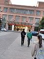 河南理工大学测绘与国土信息工程学院院楼.jpg