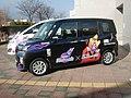 福島ファイヤーボンズカー.jpg