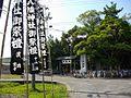 立江八幡宮 - panoramio - 野田千一 (4).jpg