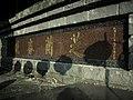 芝山嚴古蹟(士林區) - panoramio - Tianmu peter (1).jpg