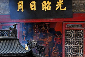 Henan - Detail with incense burner at the Guanlin, Temple Mausoleum of Guandi in Luoyang.