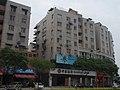 锦绣路与小南路交叉口的中国银行 - panoramio.jpg