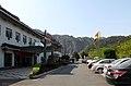雁荡山山庄 Yandangshan Mountain Villa - panoramio.jpg