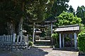黒駒神社 - panoramio.jpg