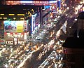 鼓楼夜市 - panoramio (1).jpg