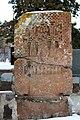--Խաչքար Առինջի գերեզմանոցում 10.jpg