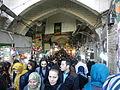 005 Teheran Bazar (7).JPG