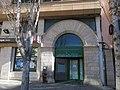 012 Portal de l'antic Castell de l'Arquebisbe, pl. del Pati 11 (Valls).jpg