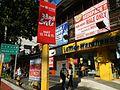 0631jfColleges Quezon Boulevard Roads Rizal Recto Avenue Manilafvf 13.JPG