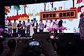 09.17 總統出席「余登發、余陳月瑛紀念音樂會」 (36459871433).jpg