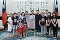 09.19 總統接見電影「紅衣小女孩」製作團隊 (37128268646).jpg