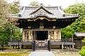 091128 Konchiin Nanzenji Kyoto Japan06bs.jpg