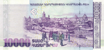 10,000 Armenian dram - 2003 (reverse).png