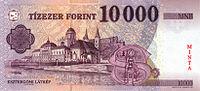 10000 HUF 2014 Rev