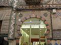 101 Casa Càrcer, c. Santa Anna 10.jpg