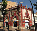 109 Edifici modernista a la cantonada del c. Santa Anna i l'av. Catalunya.jpg