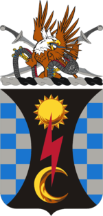 109th Military Intelligence Battalion Coat of Arms.png