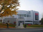 The High Museum of Art, a division of the Woodruff Arts Center in Midtown Atlanta.
