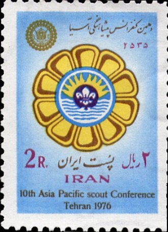 Asia-Pacific Scout Region (World Organization of the Scout Movement) - Image: 10th Asia Pacific Scout Conference Tehran 1976 stamp