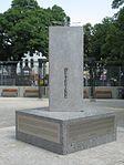 1160 Richard Wagner-Platz - Hiroshima-Gedenkstein IMG 2867.jpg