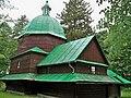 12.Буськ (Церква святого Онуфрія.jpg