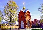 1312. St. Petersburg. 1st Nikitinskaya Street, 14.jpg