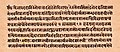 13th-century Shatapatha Brahmana 14th Khanda Prapathaka 3-4, page 1 verso, Sanskrit, Devanagari script.jpg