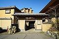 140322 Azumaen Unzen Nagasaki pref Japan02s3.jpg