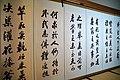 150425 Ishitani Residence Chizu Tottori pref Japan25s3.jpg