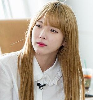 Lee Hae-in (singer) - Hae-in at Incheon Airport in September 2016