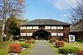 171103 Ishikawa Takuboku Memorial Museum Morioka Iwate pref Japan03s3.jpg