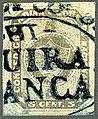 1860 5c Confed Granadina Quiquinquira Sc10.jpg