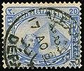 1881 20para pale blue Egypt Alexandria SG46.jpg