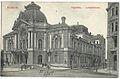 19091225 budapest lustspieltheater.jpg