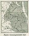 1912. Карта каменноугольного моря.jpg